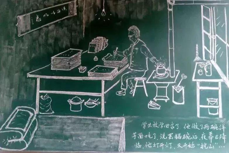 有趣 的网红老师集锦,戴建业,陈涌海你更喜欢谁