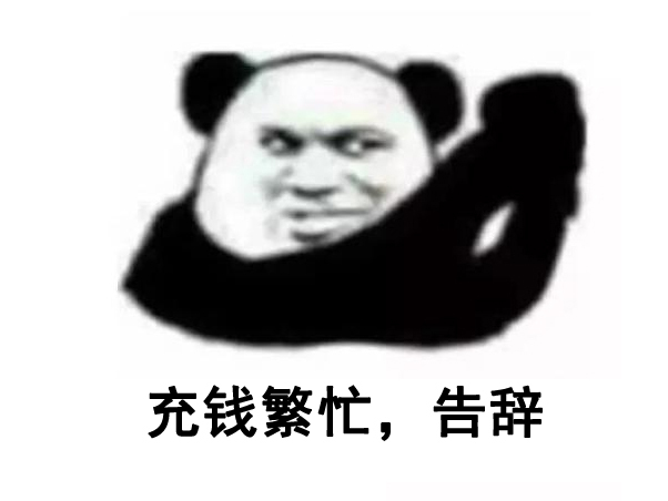 10月手游收入排行榜,腾讯网易从中国玩家的手上赚了多少钱?_网络游戏新闻_17173.com中国游戏第一门户站
