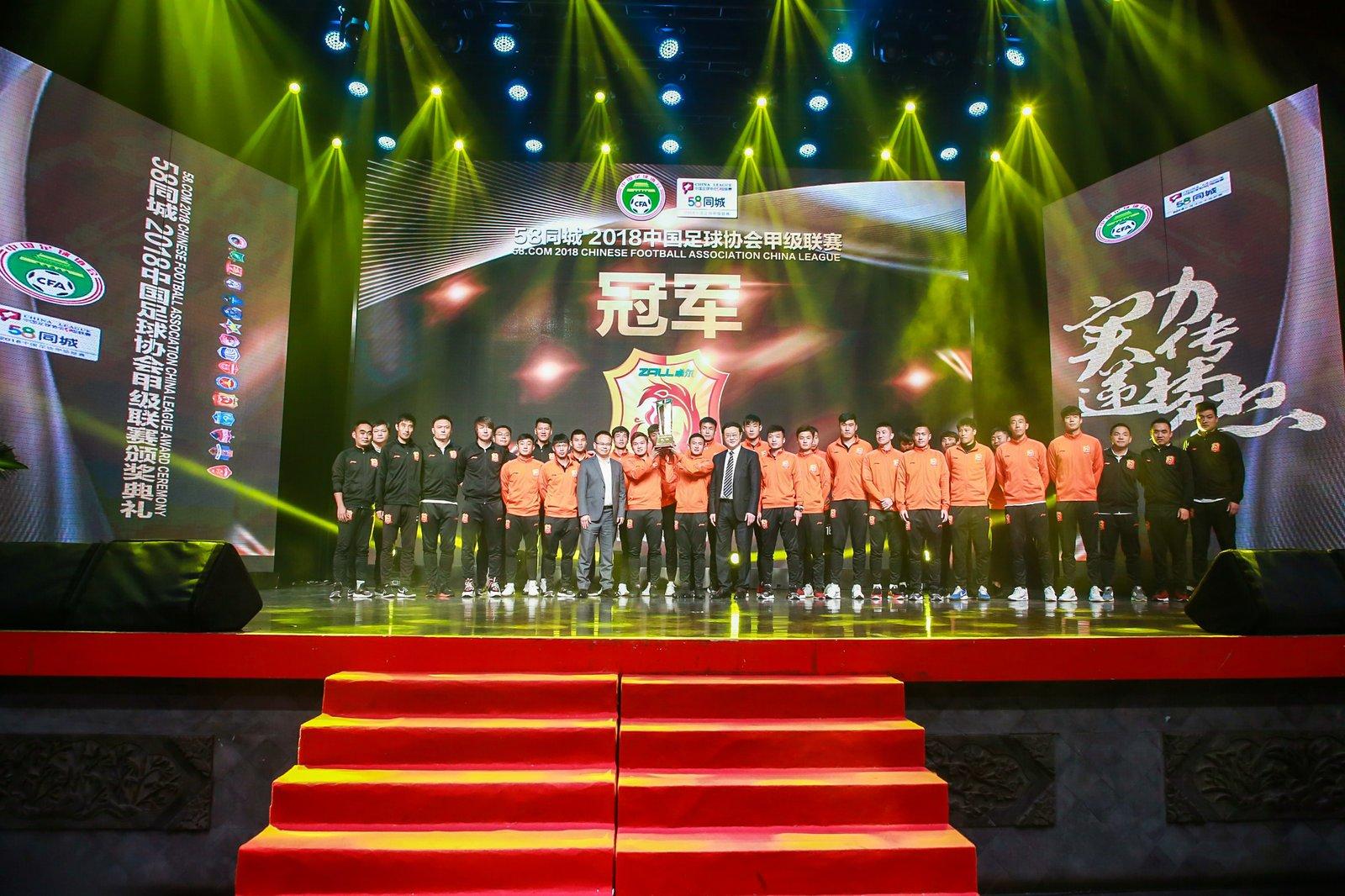 2018中甲颁奖:季骁宣荣膺最佳球员马里获金靴