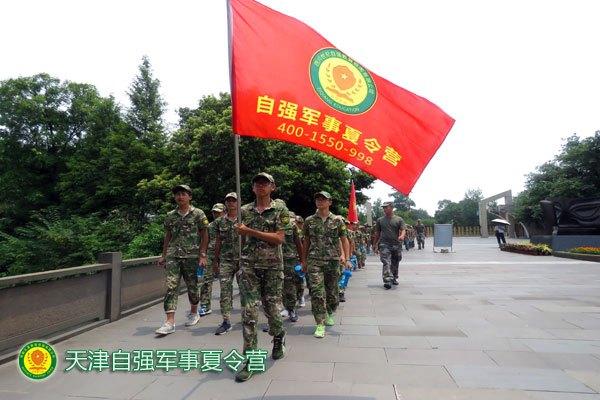 天津宁河军事夏令营激起再次挑战的勇气