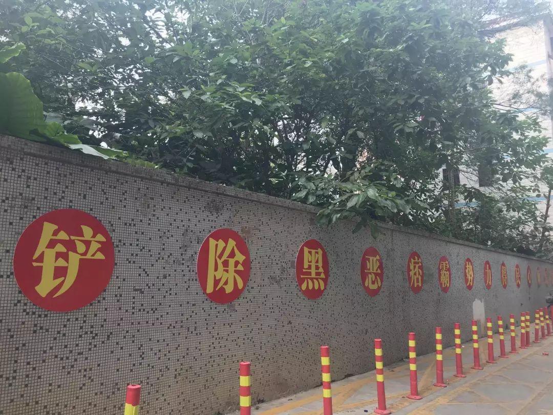 """北京最有名的红灯区!如今依然""""摩肩接踵""""_手机搜狐网"""