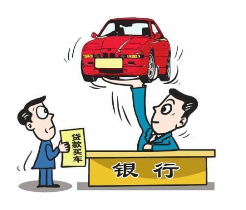 平安好贷:办理二手车抵押贷款你需要知道什么