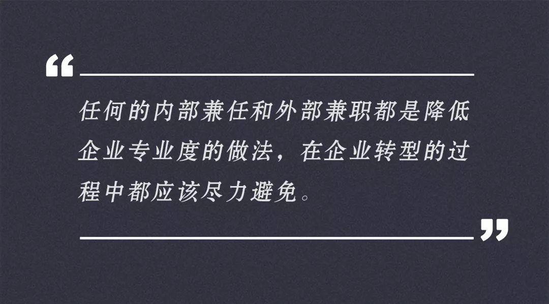 人才不是要用到极致,而是要用对位置