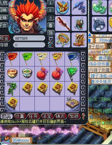 梦幻西游:玩家挖几个令牌,一本兽诀直接回本加逆袭!
