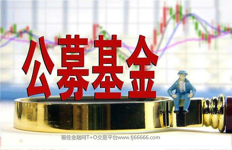 股票配资:公募基金本年分红近800亿元 超去年全年