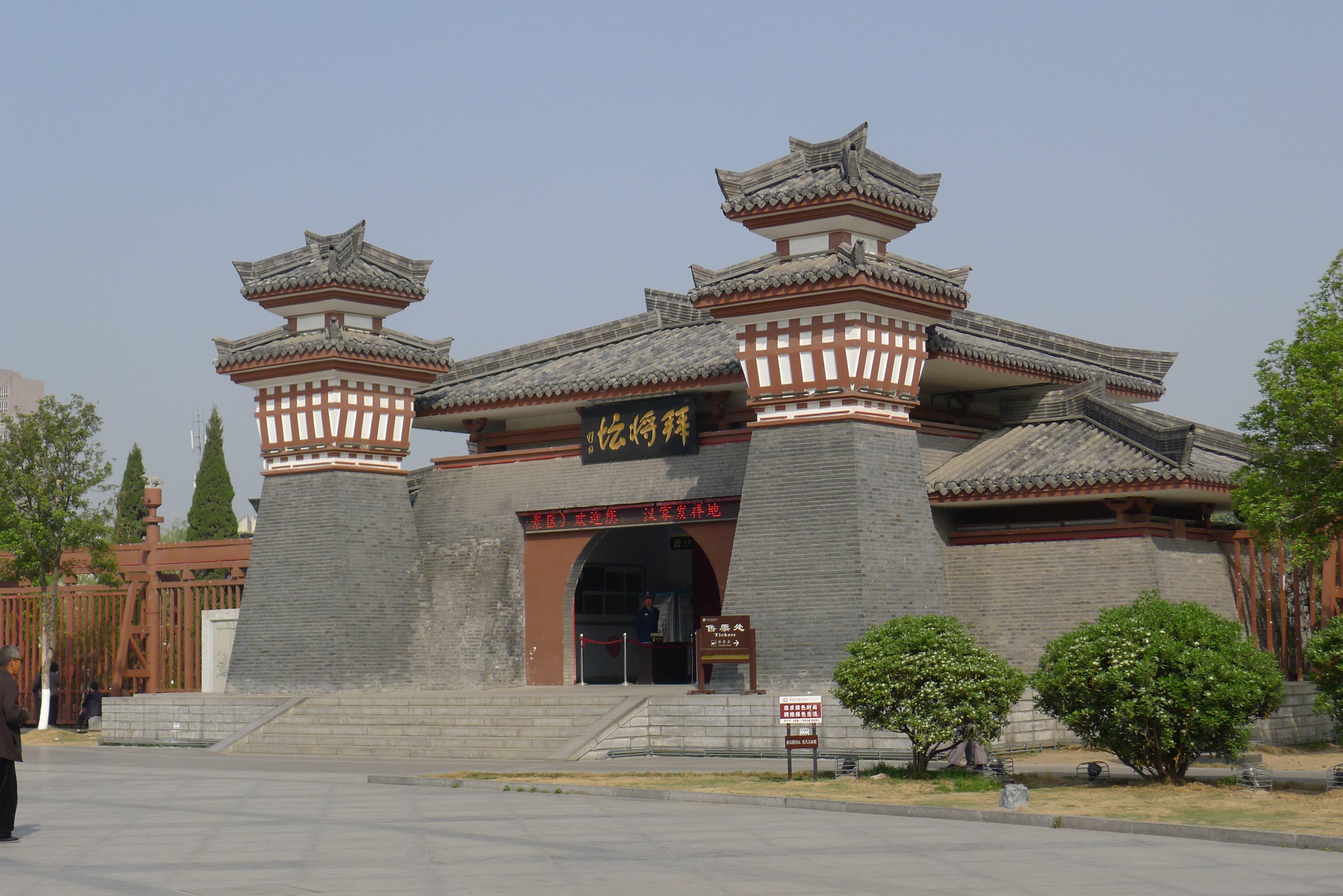 在西安的帶領下,陜西省的漢中,渭南和咸陽,你更看好哪?
