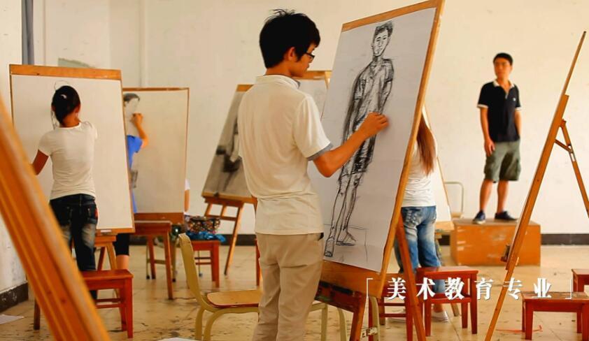 美术教育专业需要艺考吗?有哪些学校有这个专业?