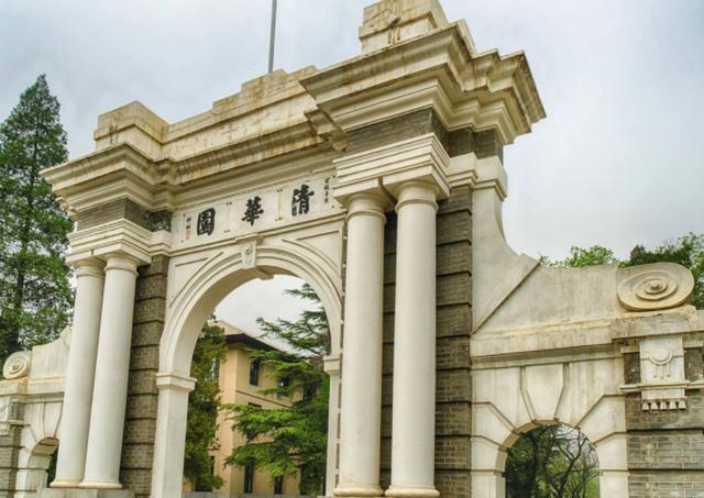 如果清華大學搬到河南,我們的高等教育會有什么變化?