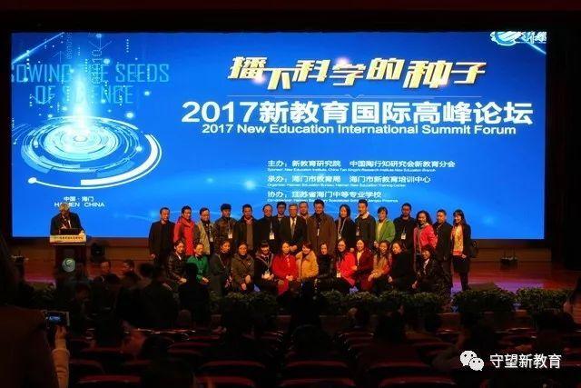 第八届海门论坛中国网报道摘要——