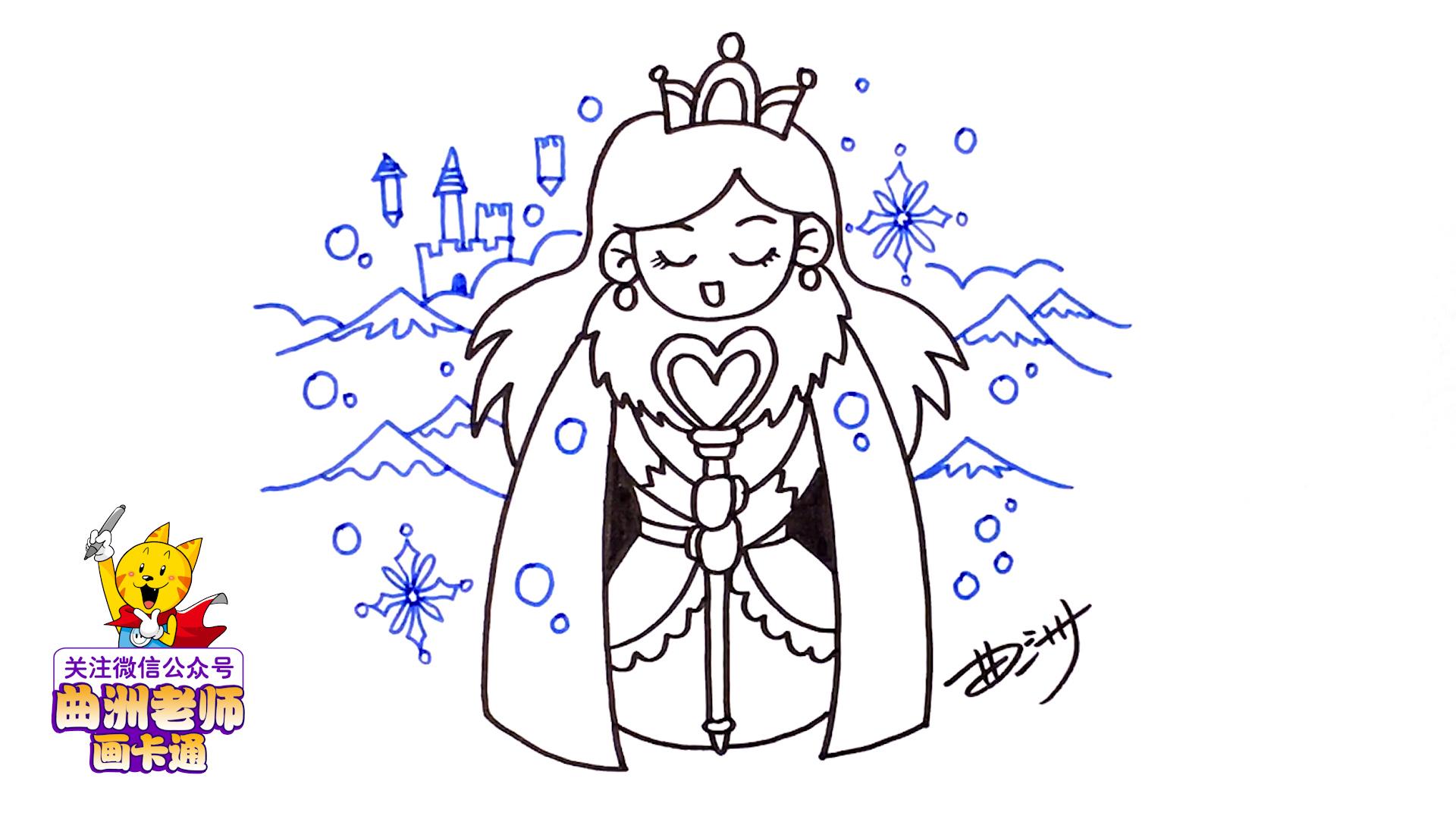 儿童绘画简笔画涂色 白雪公主的新衣