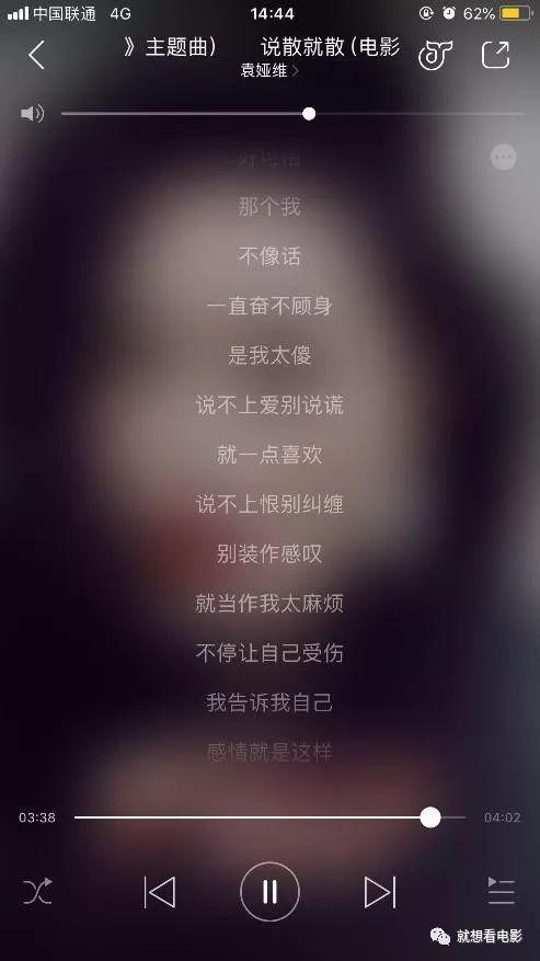 2018 歌曲排行榜_2018抖音热门歌曲有哪些 抖音最火音乐排行榜2018