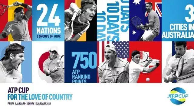 和戴杯杠上了?ATP网球世界杯后年初开打24国参与有钱有积分