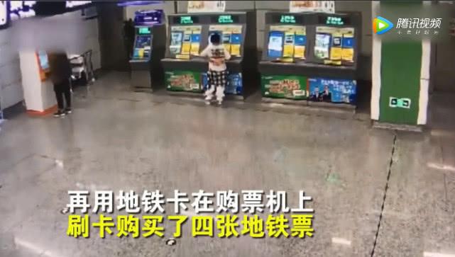 小男孩為買好吃的巧用地鐵卡套現,網友:為何你卻如此優秀!