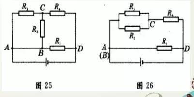 等效电路图的八种画法
