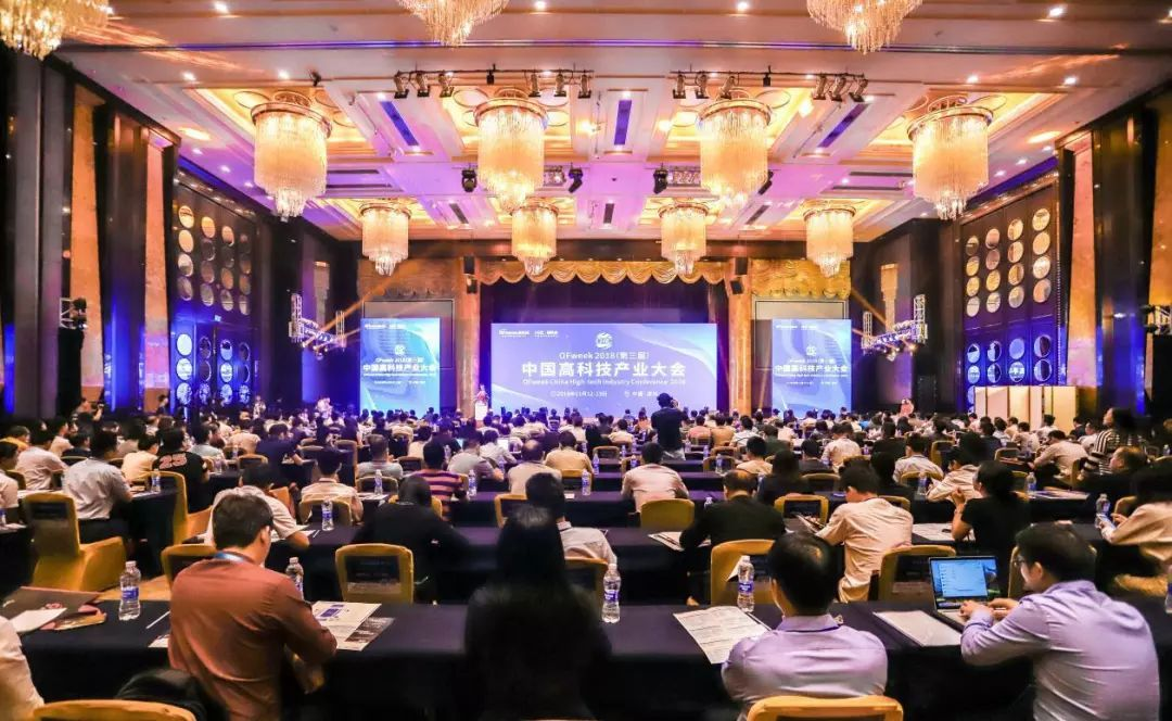 gear motor,智在未来,明年再聚--OFweek2018(第三届)中国高科技产业大会完美闭幕!_智能