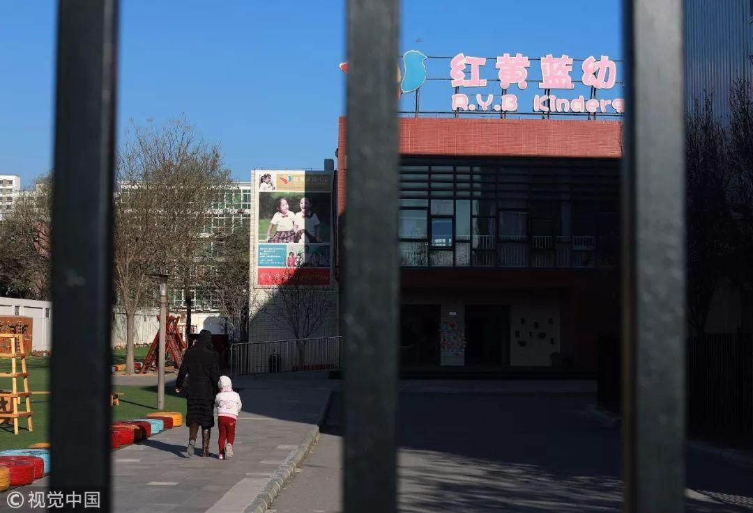 """""""虐童风波""""一年后红黄蓝遭遇上市禁令 股价暴跌53%:抄底?"""