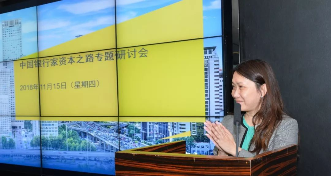 【活动】中国银行家资本之路专题研讨会