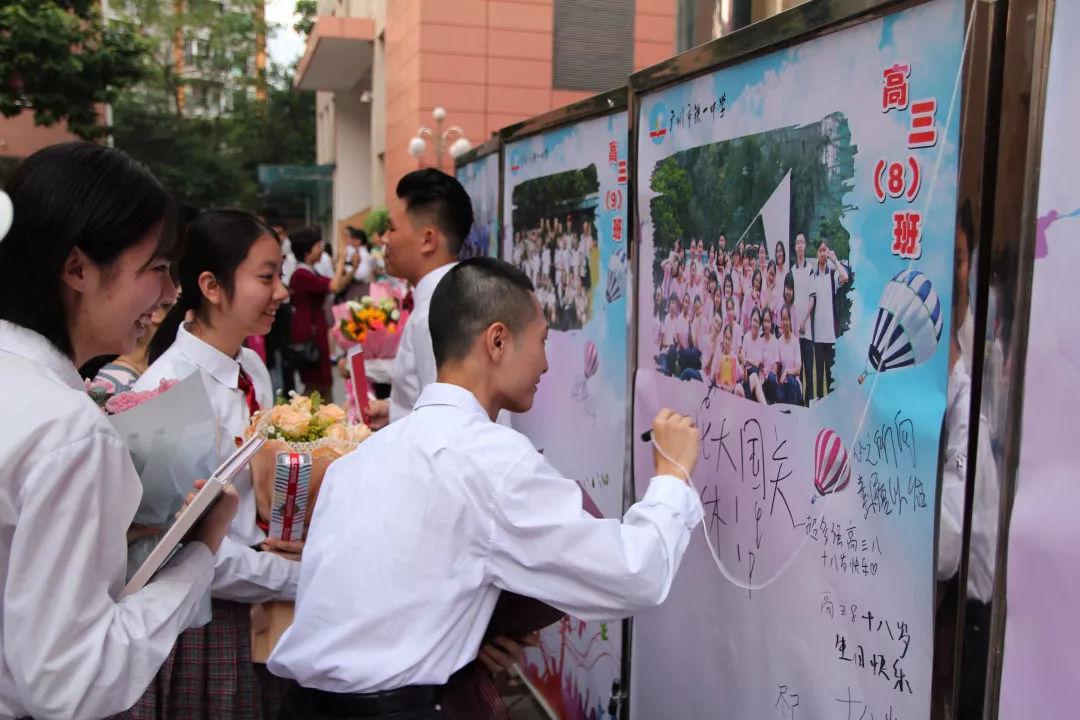 11月24日广州市铁一中学校园开放日-陪你成长,伴你成功,让我们共赴铁一