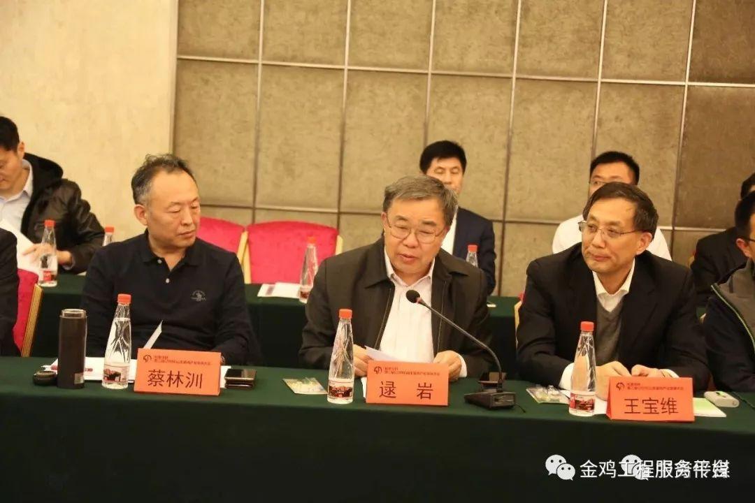 山东省畜牧协会副会长兼秘书长逯岩研究员致辞图片