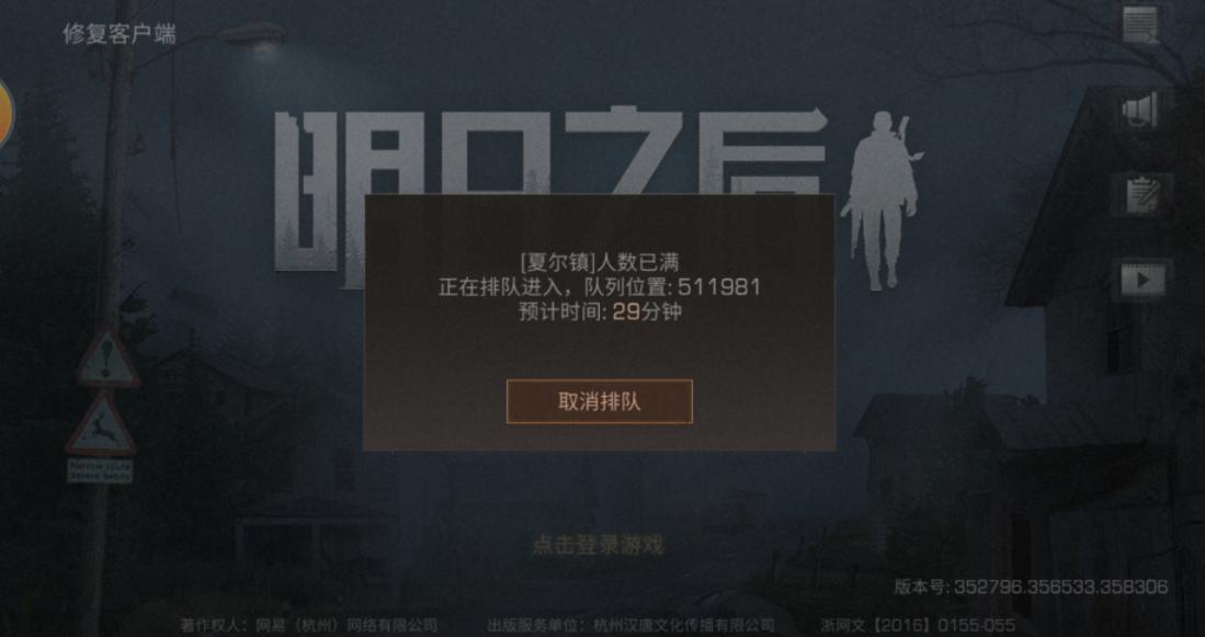 """丁磊回馈玩家送百部苹果手机 """"网易大神""""还差点被炒鱿鱼"""