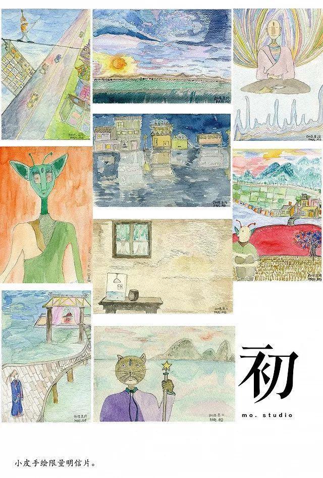 现场周边 末小皮手绘明信片《初》特别纪念版 | 9首歌 9张图 时间: 1