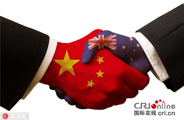 中�y��ykd9�:--9�._【国际锐评】中澳关系出现转折,能否行稳致远取决于澳方