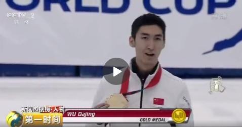 武大靖再破纪录&李朱濠强势夺冠:你对体育运动了解多少