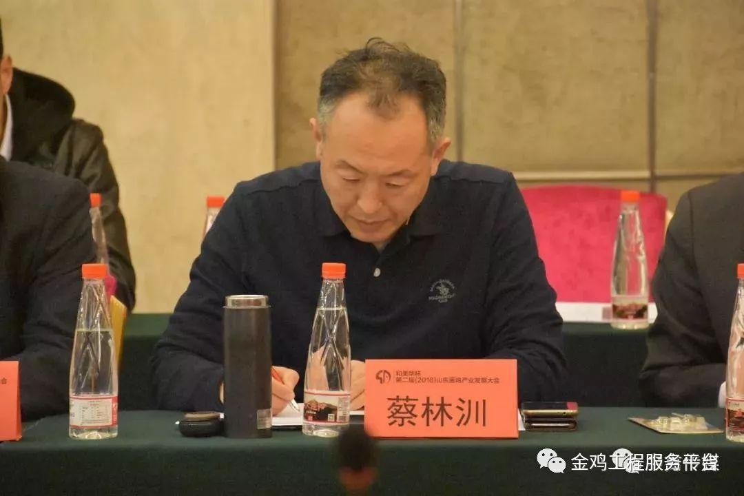 会议由山东省畜牧协会禽业分会组织,协会副会长兼秘书长逯岩研究员,省图片