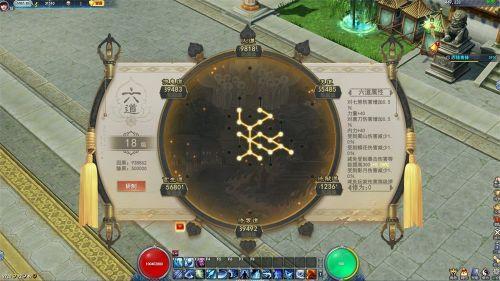 用六道轮回星盘玩法 武魂2战力飚升不是梦