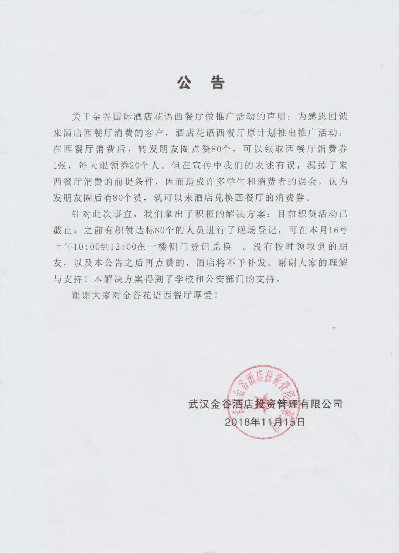 中南财大手机壁纸