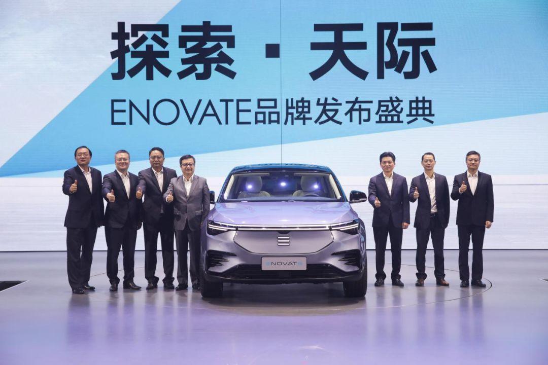 阿斯顿马丁也加入SUV大混战?2018广州国际车展看点_广东11选5开