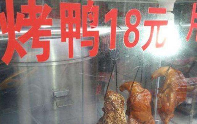 市场上18块钱一只的烤鸭是速生鸭?有毒致畸?我们到底能不能吃?