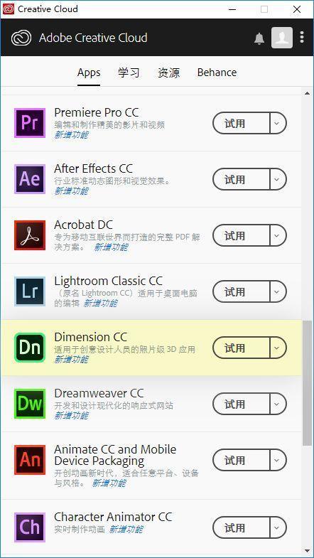 (平面)Adobe这个3D软件,让干货设计师10绘制plcv平面图软件下载图片