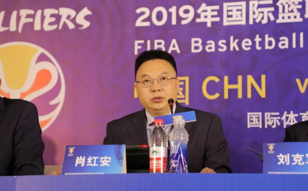2019年国际篮联篮球世界杯亚洲区预选赛佛山赛区