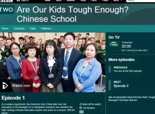 陈志文:缺了规矩的中国教育