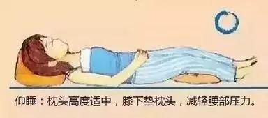 一般枕头高以8~15cm为宜或按公式计算:(肩宽-头宽)÷2.   如果习