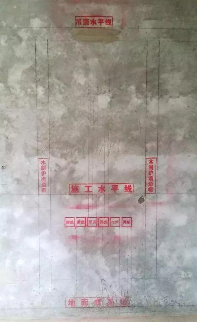 了解水电施工流程细节,再也不用怕被装修公司忽悠了!
