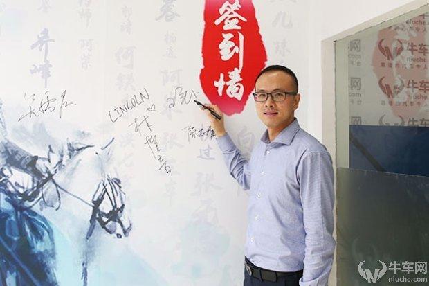 对话北京汽车王艾强:绅宝D50引领北京汽车进入20AI时代_韩式1.5
