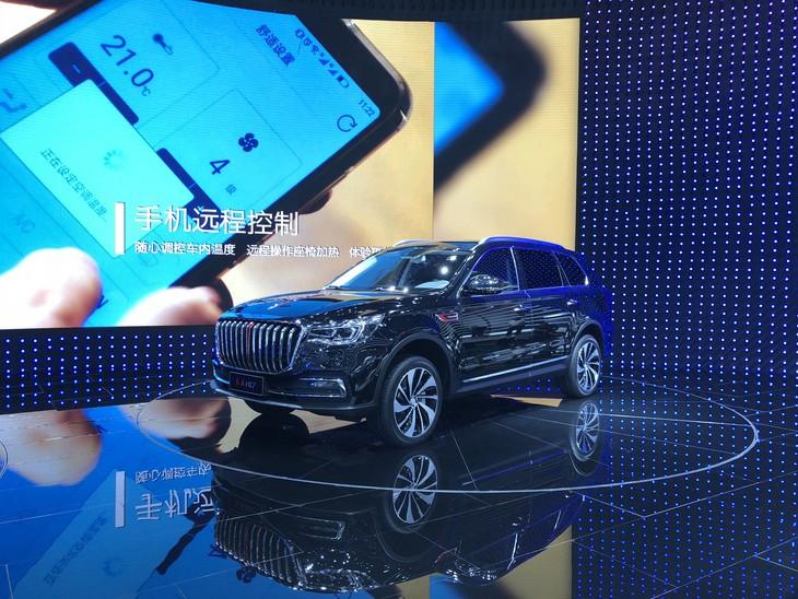 一汽红旗HS7正式发布外观霸气十足有望明年上市销售_北京pk10吕新