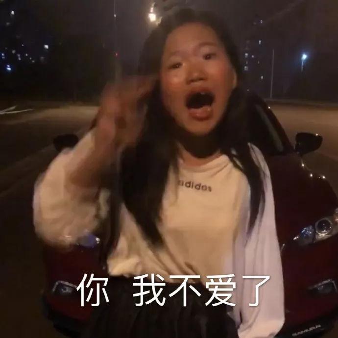 馬蓉在努力爆料,你們居然磕陳思誠X王寶強?!