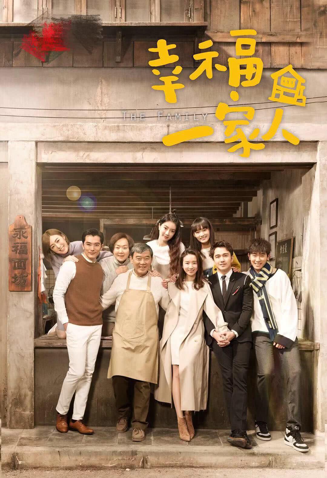 董潔新劇的收視率比趙麗穎新劇還高,《幸福一家人》更有看點?