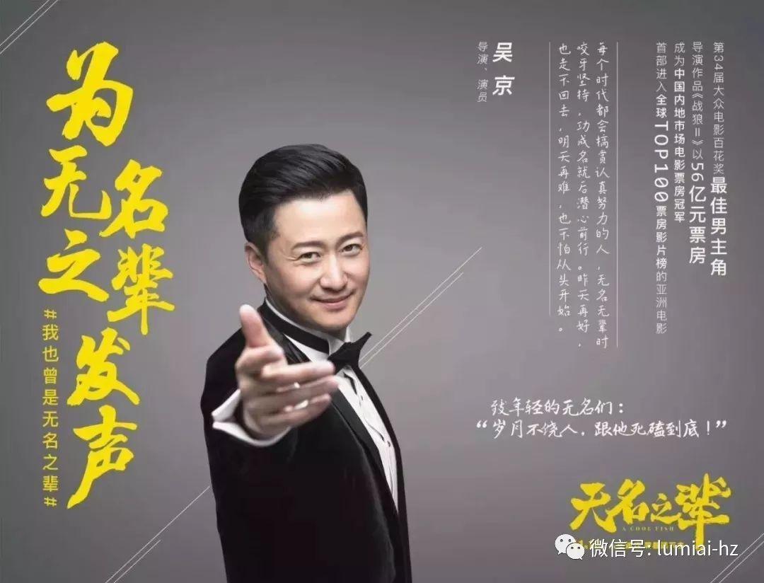 娱乐 正文  由知名青年导演饶晓志执导, 陈建斌,任素汐,潘斌龙,章宇