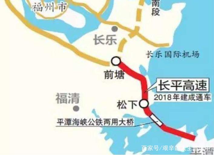 福建即将迎来新高速,耗资130亿,预计今年底通车,台湾却成赢家