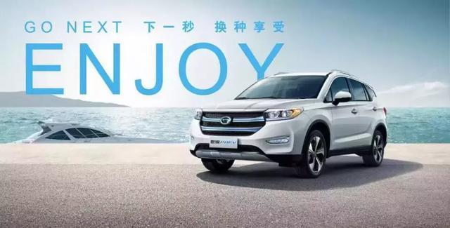广汽本田全新纯电插电式混动SUV发布_广西快乐十分