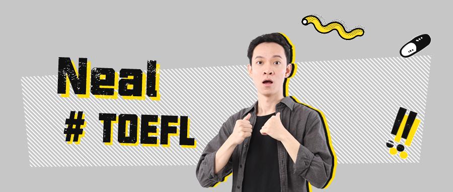 【TOEFL】1111广州场实战考试分析&备考指南