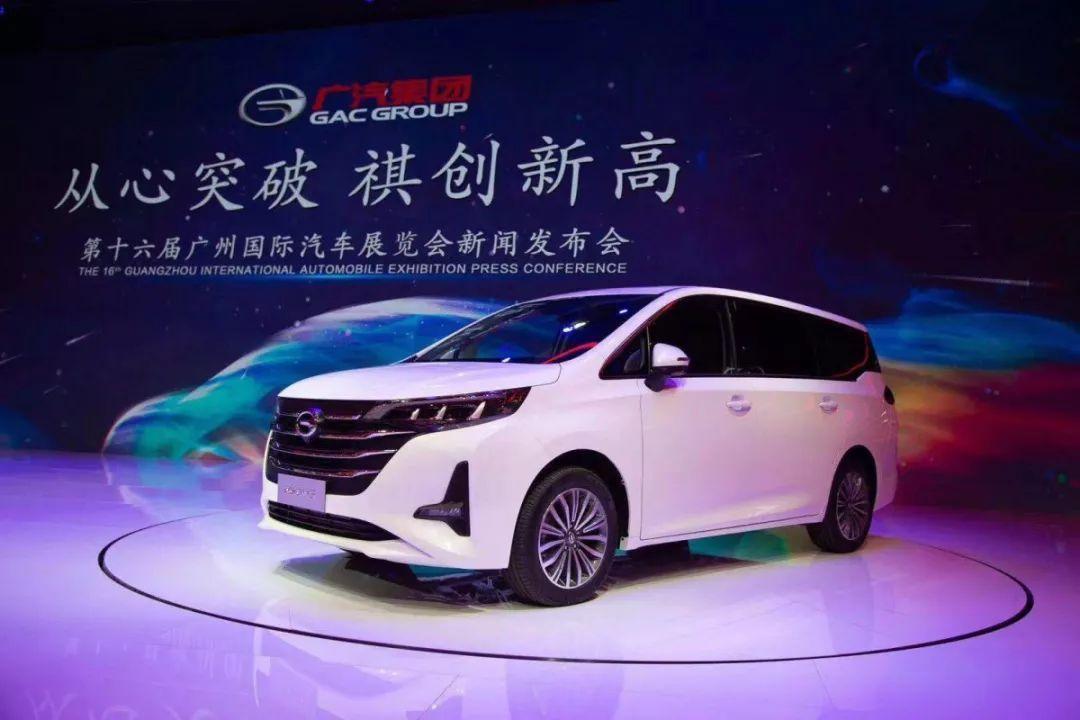 新车预售115万起广汽传祺GM6正式发布Y车评_北京pk10手机开奖记录
