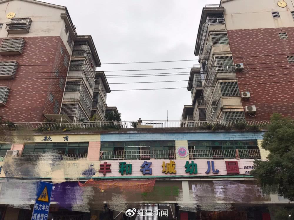 5名幼兒園實習教師死亡 鄰居:出租屋是車庫改造約13平米