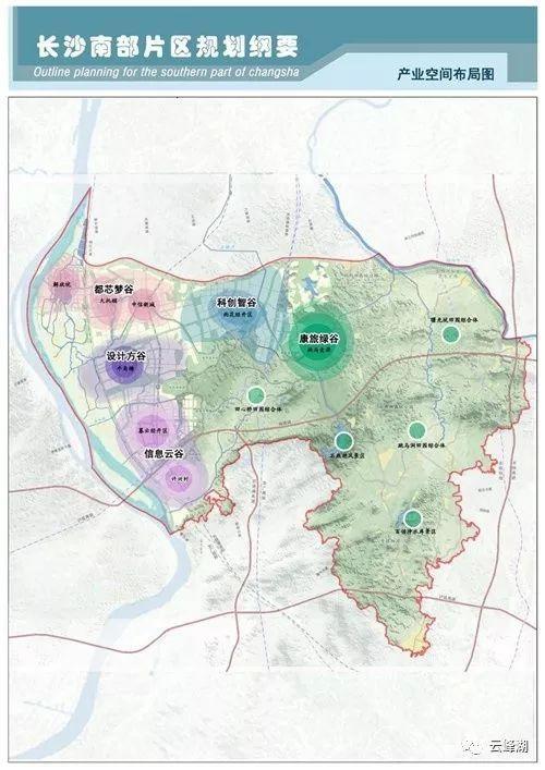 株潭一体化_长沙南部片区规划纲要正式公布,长株潭一体化提速!