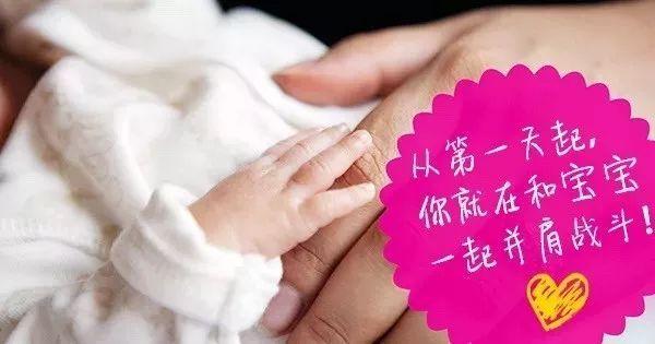 对于早产儿,我们能做些什么?