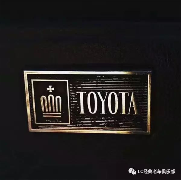 时隔三十年的第七代丰田皇冠居然和新的一样_凤凰彩票app